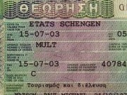 Schengen-visa-Greek